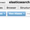 Ubuntu16でElasticsearch5を構築