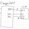 LCDキャラクターディスプレイ / 4ビットモード / 1ポートだけ使う
