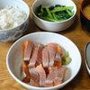 今日の食べ物 朝食にサーモン刺身