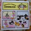 ミッキー&フレンズ チョコレート・トップド・クッキー