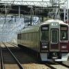 阪急京都線・京都市営地下鉄乗車記①鉄道風景267...20210418