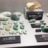 【糸魚川市】『フォッサマグナミュージアム』で綺麗なヒスイをたっぷり見てきました!