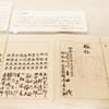 日本国憲法入門書3冊(メモ)