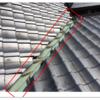 播州瓦工業株式会社が修理する雨漏りの原因の約20%はこれ
