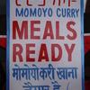 モモヨカリーの南インド料理 べジミールスセット(名古屋市天白区・塩釜口)