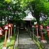 軽井沢で男一人犬一匹ぶらり旅 県を跨ぐ熊野皇大神社ほか