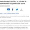 ニュージャージー州の地元紙から 医療保険料の値上がりについて