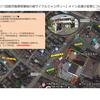 第11回鹿児島県照葉樹の森サイクルジャンボリー 【メイン会場の変更について】