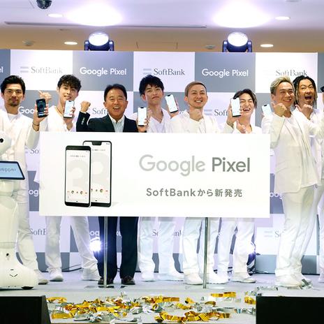 Google Pixel が日本初上陸! その魅力はハード×ソフト×AI! カメラ機能に注目です