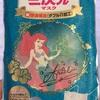 三次元マスク ディズニーコレクション!風邪対策、乾燥対策には必需品!!