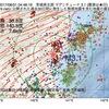 2017年08月31日 04時48分 茨城県北部でM3.1の地震