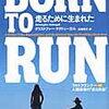 【驚愕】人間は長距離走で馬と競争して勝つことができる!って話