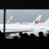 JGC(JALグローバルクラブ)修行。2020年鹿児島空港を拠点にやってみますか!?JGCとは?その特典は?