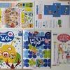 5・6歳向け幼児教材 幼児ポピー「あおどり」4月号が届いたよ。