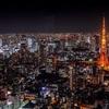沖縄県産のぼくが東京にきて驚いたこと5選