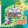 RPG風のオープンキャンパス用サイト@東京造形大学