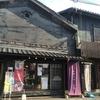 琵琶湖近くにあるレトロモダンな黒壁の町