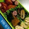 9月20日のお弁当と冷凍室