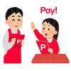 PayPay100億円キャンペーン【準備しておきたいこと & おすすめプラン】#ペイペイ