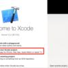 【objective-c】iOSアプリ開発超初心者講座【アプリ作成編】