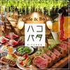 【オススメ5店】門前仲町・東陽町・木場・葛西(東京)にあるカフェが人気のお店