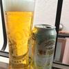 クラフトビール図鑑53杯目【一番搾り若葉かおるポップ】