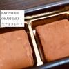 OKASHIMO 生チョコレート