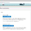 Office365 ProPlusの更新の概要を簡単に確認する方法