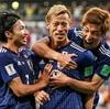 マインドフルネスなサッカーW杯日本代表を応援しています!
