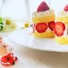 【一瞬でできる】ショートケーキの作り方!【5分でできる】簡単なのに可愛く!
