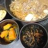 すき煮、白菜漬け、かぼちゃの煮物、ぜんざい