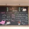 GOTOEAT神奈川 大口通り商店街のお店で使えます!