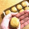 「永遠におまんじゅうが食べられる」数式をご紹介。たねやの末廣饅頭。