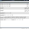 ベクトルの計算 / norm()
