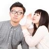 宮沢りえさん45歳からの妊活に向けて。妊活者を傷つける「子供産めなくても、あなたは素敵だよ。」という言葉。