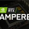 次期GeForce 「Ampere」GPUはすべてがレイトレに対応し、GTXはなくなりGeForce RTX 3050も登場する?