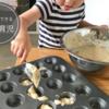 2歳もできる台所育児