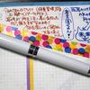 ねこ日記(5/20~5/22) #万年筆 #ねこ #ほぼ日手帳 #日記