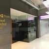4日目:タイ国際航空 TG682 バンコク〜羽田 ビジネス