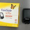 【コラム】新しい糖尿病のコントロール