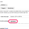 ラムダこりゃ(Amazon Lambda チュートリアル 6)〜 AWS Lambda で JRuby を 30 分位試したメモ 〜