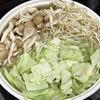 コロナ時代に最適化した食事(7)鶏ムネ肉と野菜の蒸し鍋