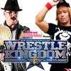 ドームでスターダストが大爆発@Wrestle Kingdom13 妄想-2