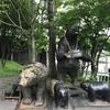 北海道旅行1日目◎のぼりべつクマ牧場まで意地で行ってきた。一人で登別観光