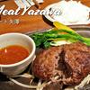 肉を感じるハンバーグ / ミート矢澤(Meat Yazawa) @五反田