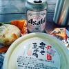 高尾山グルメ・するさしの豆腐