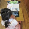 1年生:音楽 タブレットでキーボード