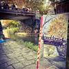 11月の近江八幡を描く 4話 橋と紅葉 水彩deスケッチ動画 2019