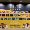 【レポート】P.A.WORKS堀川憲司社長のトーク「アニメーションづくりの魅力-富山からの発信」~組織作りと人材育成、そして京都アニメーションへのリスペクト