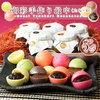 【鉄板】ハロウィン向け和菓子!通販で買うべき取り寄せ4選!